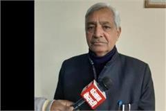 ram narayan said abhay chautala resignation accept is not possible