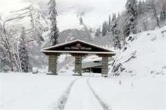 two and a half foot snowfall at north and south portal of atal tunnel