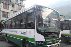 hrtc una depot starts 2 buses for delhi