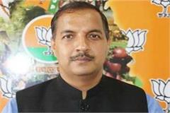 trilok jamwal target on congress