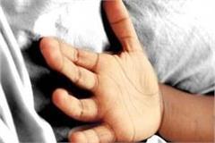 boy death in ludhiana