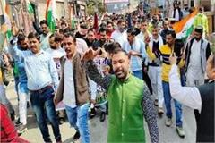 congress holds rally in dehra over inflation