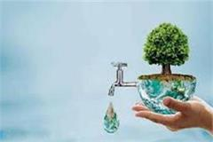 water life mission aim water every household by 2022