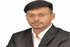 mohit of bhiwani made space in google road pulse software