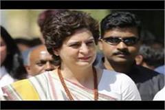 up priyanka gandhi s kisan panchayat adjourned