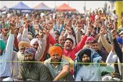 kisan agitation again rage on mahapanchayats