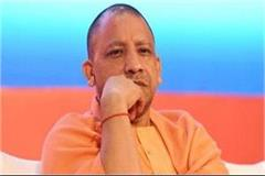 male asked the question why yogi could not protect padita s family