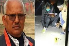 municipal councilor shot dead in jaunpur
