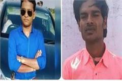 kasganj police case 50 thousand reward declared on absconding main accused
