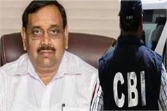 cbi raids on the whereabouts of retired ias satyendra singh