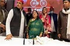 mla vijay mishra s daughter seema joins sp party shows her way out