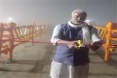 yamuna bridge was inaugurated by sp leader instead of cm yogi
