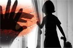 mother s lover used to torture girl child