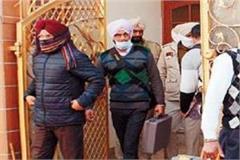 nia investigates hizbul mujahideens