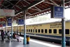 modernization of railway stations including amritsar