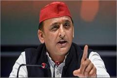 akhilesh said that the central government accepted the demand of farmers