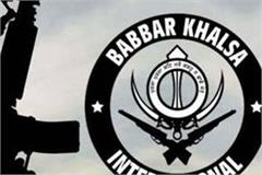 4 terrorists related to babbar khalsa arrested