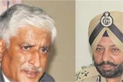no anticipatory bail for ex dgp igp