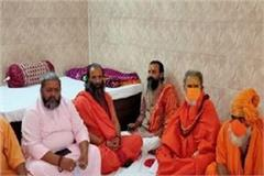 hindu saints says till the yamuna water is not clear