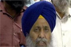 former shiromani committee chairman longowal gets  life threat from terrorists