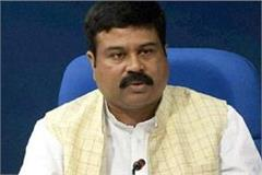 union minister s stance on rahul s controversial statement