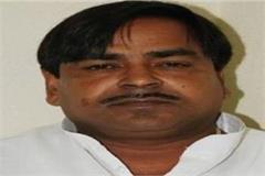gayatri prajapati s nephew shubham prajapati s body broken into 2 pieces