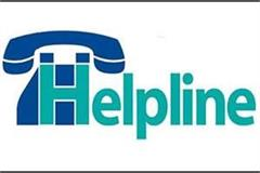 sad democratic released helpline number to help suffering farmers