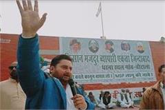 decision of delhi cooch taken in mahapanchayat held in chautala village