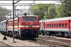 important news for railway passengers 52 trains will run on tracks