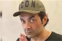 farmers stopped shooting of bobby deol s film
