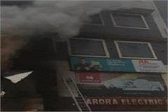 fire in amritsar