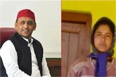 akhilesh to honor woman who saved 25 lives in chamoli disaster