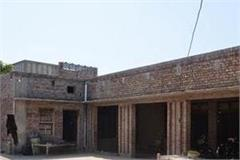 preparation to buy ancestral house of shaheed bhagat singh in pakistan