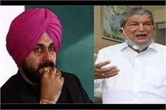 harish rawat s big statement on navjot singh sidhu came out