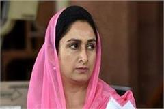 harsimrat kaur badal reply on pm narendra modi speech