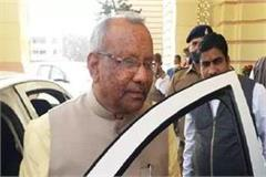 finance minister presented second supplementary budget of 19370 crores