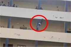 student jumps from third floor of college video viral