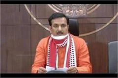 yogi minister satish chandra dwivedi said  studies in up schools