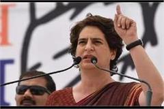 bjp mp targets priyanka gandhi for supporting peasant protests
