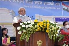 cm nitish said  work together even though they are separated politically