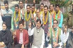 many leaders of jdu ljp and jap joined congress