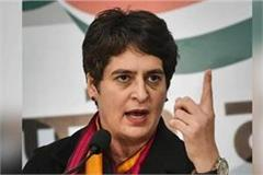 priyanka gandhi s tweet before saharanpur tour