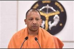 cm yogi says government reaching every needy