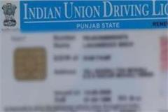 be careful to create fake driving licenses