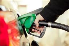 petrol diesel prices will not increase in the country now