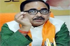 congress is a lost party which has lost its land in the country pandey