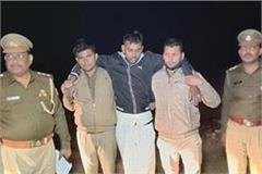 25 thousand rewarded crook arrested in noida encounter