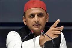 law and order in state completely demolished jungle raj prevails akhilesh