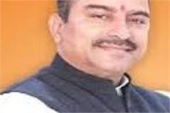 congress embarrassed himachal pradesh assembly trilok kapoor