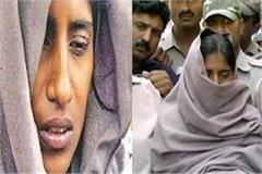 shabnam again pleaded for mercy petition from up governor